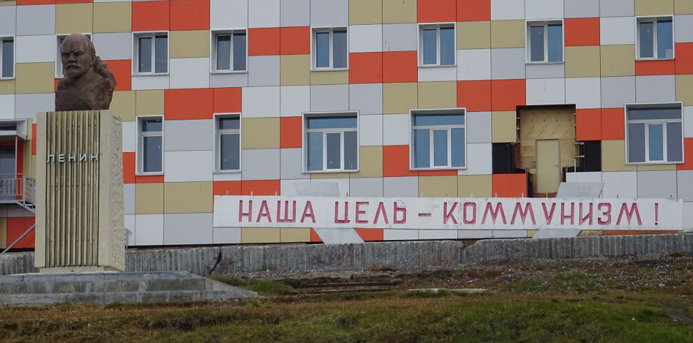 Lenin and comunism murals in Barentsburg - Svalbard Islands