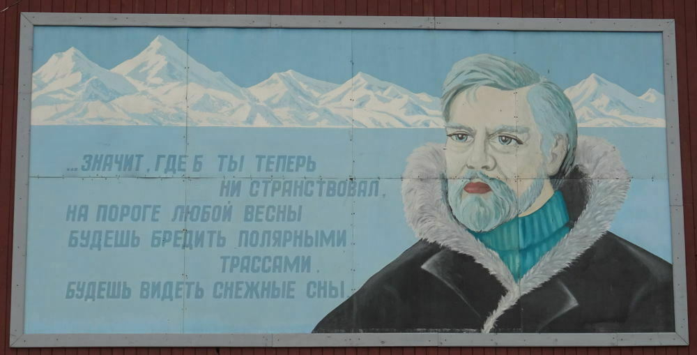 murals in Barentsburg - Svalbard Islands