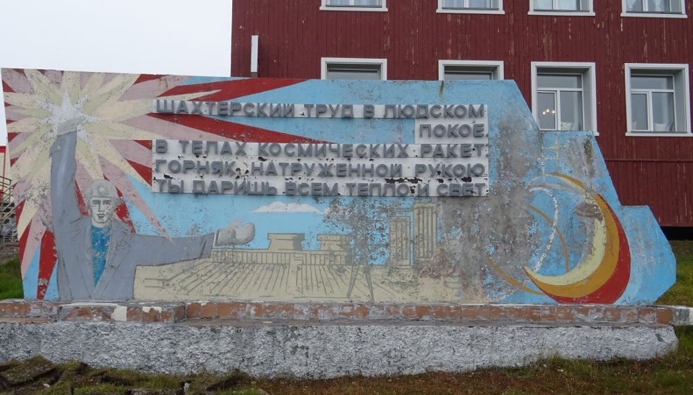 miners' murals in Barentsburg - Svalbard Islands