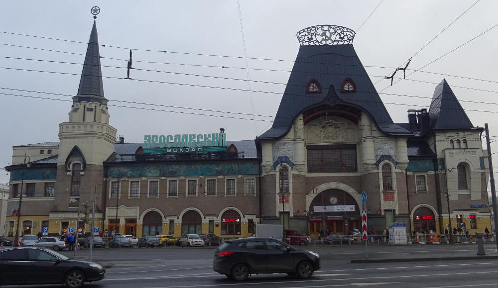 Rusia - Ярославский вокзал - Estación de Ferrocarril Transiberiano Yaroslavsky