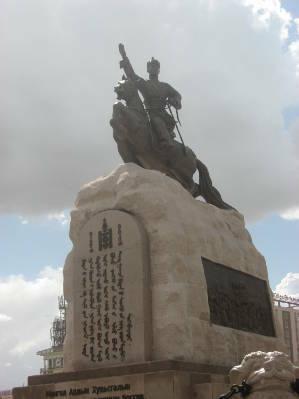 Mongolia - Ulaan Baatar - statua Sukhbaatar