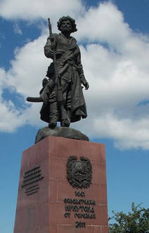 statua Yakov Pokhabov Irkutsk