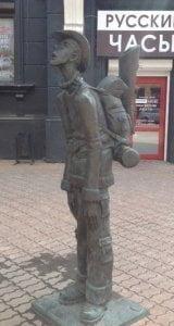 statue backpacker
