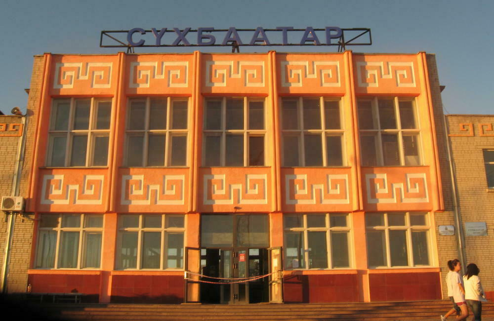 trans-Siberian station Сухбаатар Mongolia