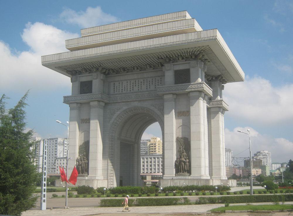 Korea del Nord DPKR - Pyongyang - Arco