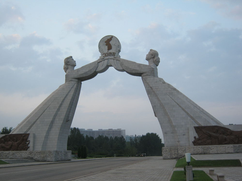 DPKR North Korea - Pyongyang - Reunification monument