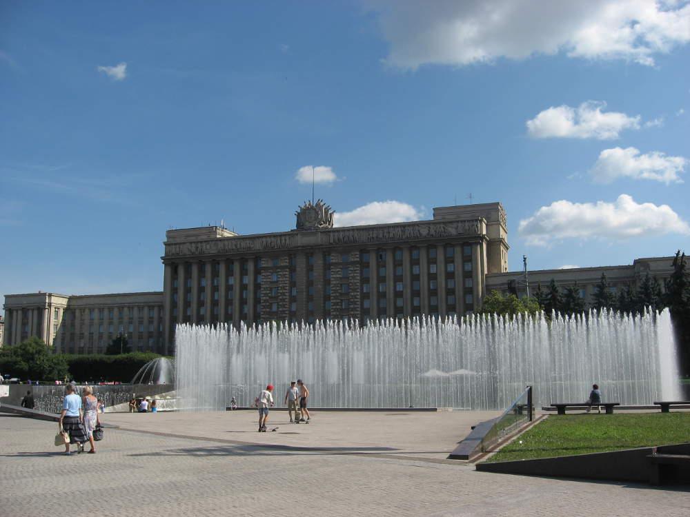 Rusia - Leningrado - Moskovskaya