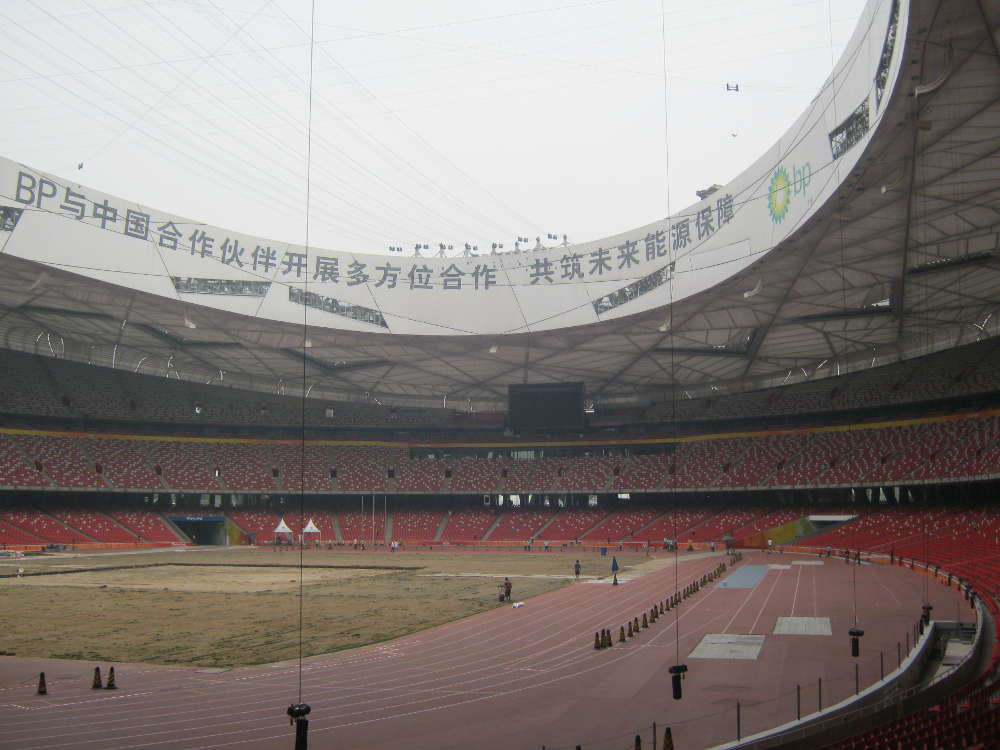 China - Beijing - Olympic Games 2008 Bird's Nest Stadium