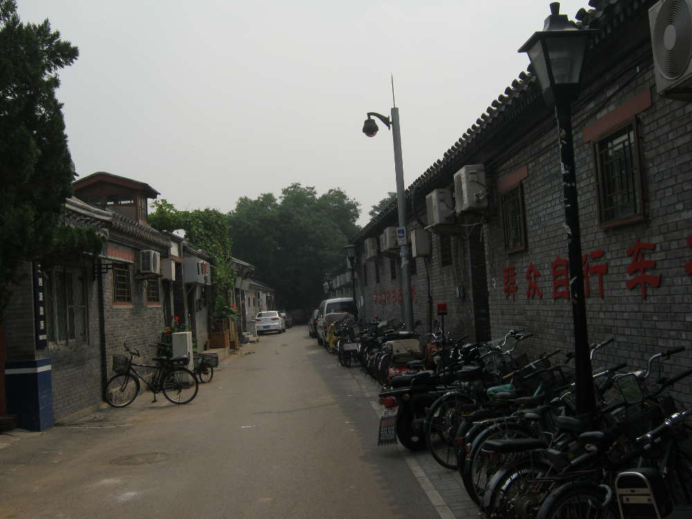 China - Beijing - Hutong
