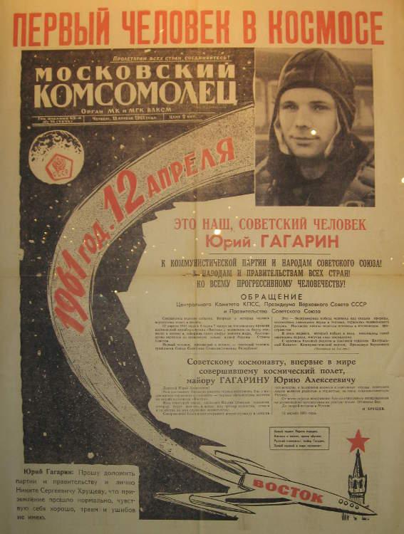Rusia - Moscú - Museo de Cosmonautas - periódico 13 de abril de 1961