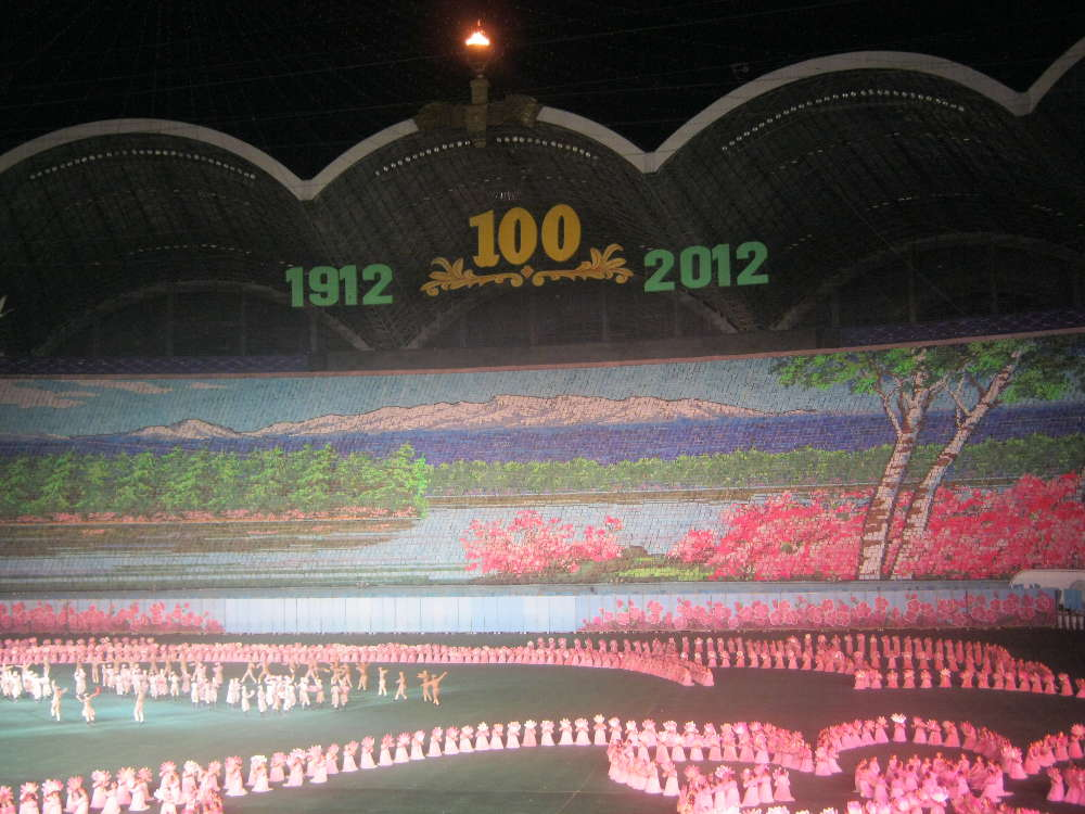 DPKR North Korea - Pyongyang - Arirang Games 100 years