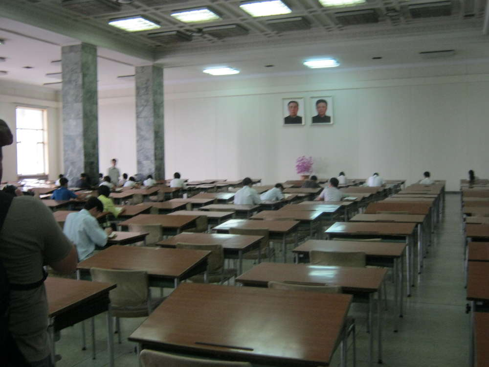 DPKR North Korea - school