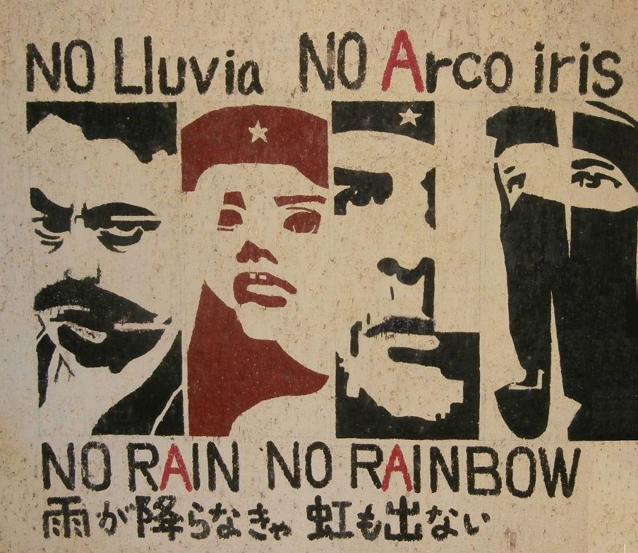 EZLN - basi d'appoggio - no lluvia no arcoiris